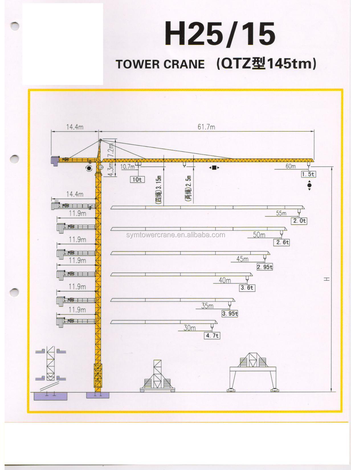 Hammerhead Tower Crane Hammerhead Tower Crane Qtz