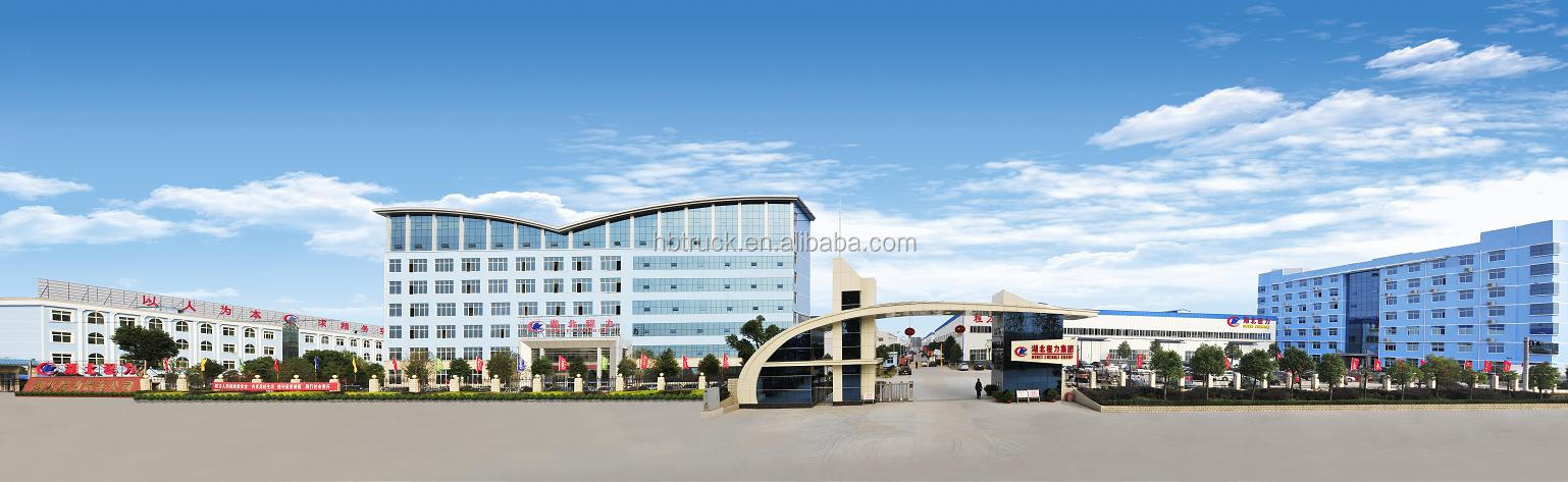 Hubei  Chengli  Special  Automobile Co.,Ltd1.jpg
