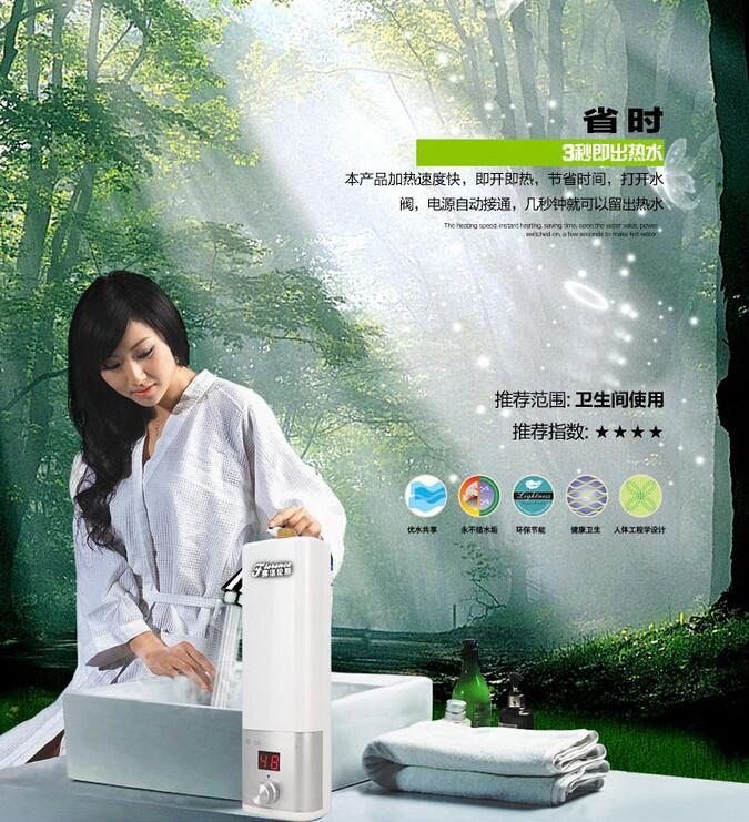 Электрический водонагреватель Instant shower 3500W  tap water heater