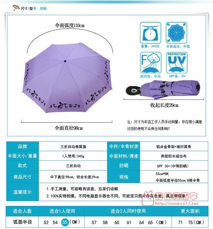 ультралайт Автоматический зонт складной зонтик студент милый кот детей зонтик УФ очистка