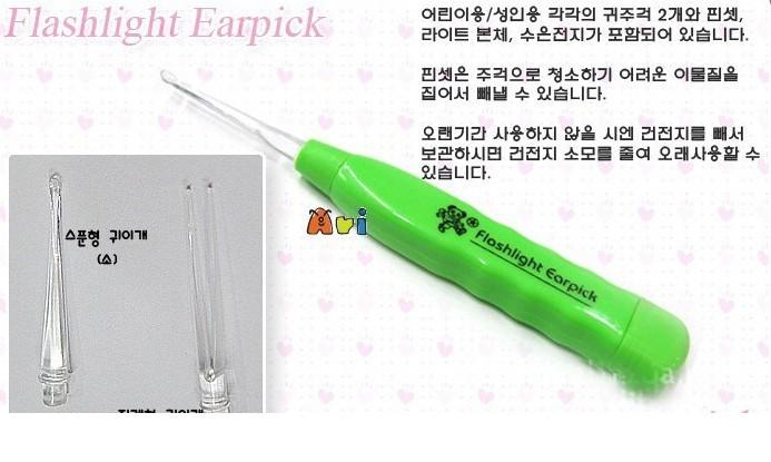 новые led ухо чистого света ушную серу ложкой чистого фонарик earpick ручка