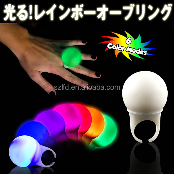 flashing finger ring,led logo light ring