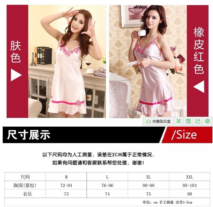 Женские ночные сорочки и Рубашки , jing zhi yi