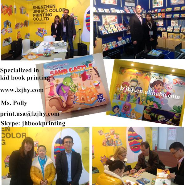 Children Book Printing,Children Book Printing,Manual Catalogue