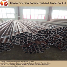 High Quality Seamless Astm A192 Seamless Carbon Steel Pipes