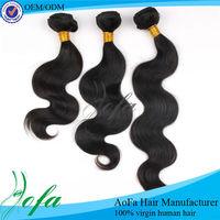 Wholesale loose wave Brazilian virgin Braid Hair