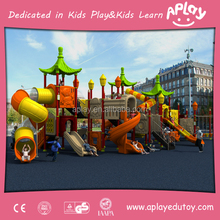Dollar can buy smile kids toy outdoor playground swings and slides kids games outside