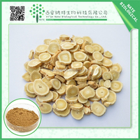 Wholesale products china hot sale astragalus root extract 5%