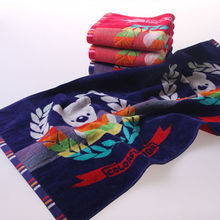 100% cotton Jacquard velvet beach towel