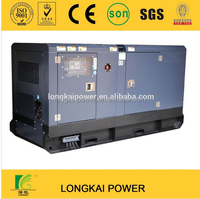 Ricardo diesel generator 50 kva, Open /Silent type