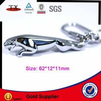 Luxury jaguar car brand shape metal keychain holder as souvenir