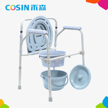 Hospital commodes for elderly and disabled patient