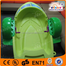 POP!!!law price high quality best sell aqua boat for children