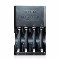 4 slots 4 ports battery charger for KENTLI 1.5v AA AAA lithium rechargeable battery