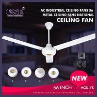white metal ceiling fan ceiling fan companies high speed home ceiling fan HGK-YS