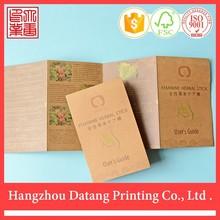 Cheap custom brown kraft paper brochure printing children board book