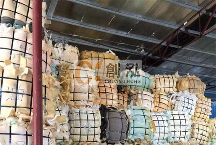 chuanghong waste scrap foam 02.jpg