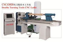 CNC1503S cnc wood tuining lathe, precision wood lathes for sale