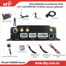 Resont Remote Monitoring Vehicle Video Surveillance Real Time CCTV dvr battery equipment