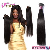 Rush Delivery 100% Virgin Silky Straight Hair Virgin Brazilian Hair Bundles