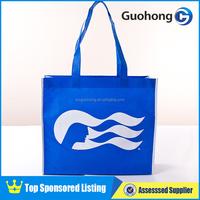 Fancy Design Cheap Resuable Shopping Bag   Non-woven Shopping Bag
