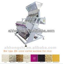 Adattamento di controllo della temperatura bianco/risonero sorter colore della macchina in cina