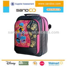 Active school bags for low class students