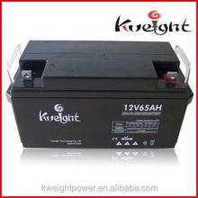 Recharge maintenace free ups battery 12v 65ah Kweight