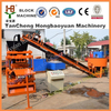 compressed earth blocks machines HBY2-10/WT2-10 2pcs at a time interlocking stabilized soil block machine