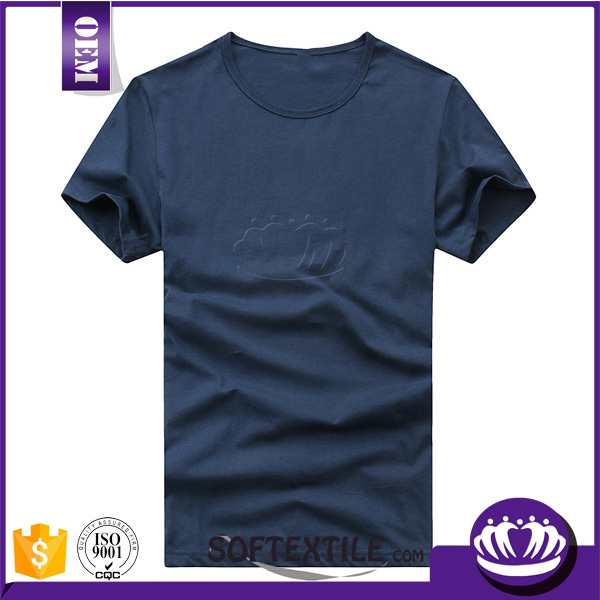 Blank Dri Fit T Shirts Wholesale Bulk Plain T Shirts Buy
