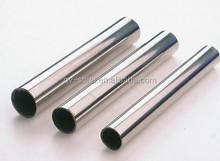 ms seamless pipe/ seamless precision steel tube/ seamless precision steel pipe used hydraulic machinery