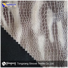 100 Polyester Popular Bronzing Tricot Suede Fabric/Faux Suede Fabric With TC For Sofa/Garment