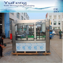 King quality full - automatic nutritional drink production machine