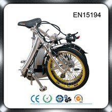high power 250w 8fun brand brushless geared hub motor folding electric bike bicycle with PAS system