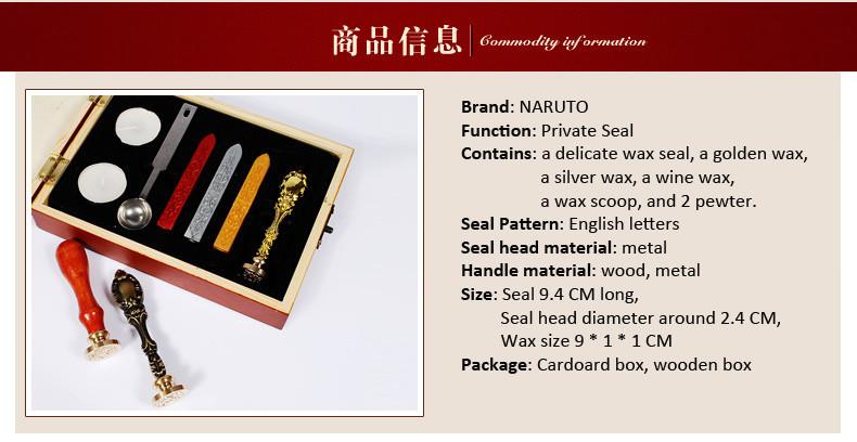 Печать NARUTO deluxe set,  26 a/z A complete set