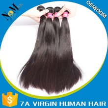 OEM factory Body Wave pro style hair products