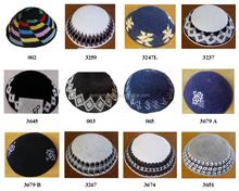 Jewish kippot for retail, Judaic kippah, knitted kippot, yarmulka