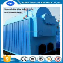 Peanut Shells,Coconut, Sawdust, Biomass Pellet boiler from China Taikang