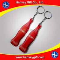 custom design PVC keychain,metal key chain