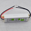 Cheapest price small case 10W 12V Waterproof LED strips power driver