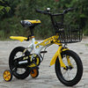"12"" Children bicycle wheel / kid bike seat with backrest child bicycle seat / two seat wheels kids bike"