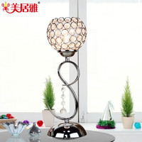 Meijuya 2015 wholesale decorative night light crystal Fragrance lamps electric touch incense burner gitf YL0028