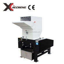 ce pp plastic film crusher machine