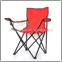 """""""The taste of happiness"""" portable folding chairs, leisure chairs Stainless steel outdoor beach chairs - medium"""