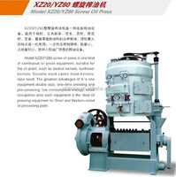 convenient operate and maintain XZ20 For Palm Kernel Cold Oil mill