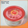Clear good 1650ml borosilicate glass food storage container export to IKEA