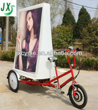 outdoor ad bicycle