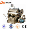 ML750 automatic die cutting and creasing machine die cutter
