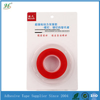 Custom double side acrylic polyester mattress tape