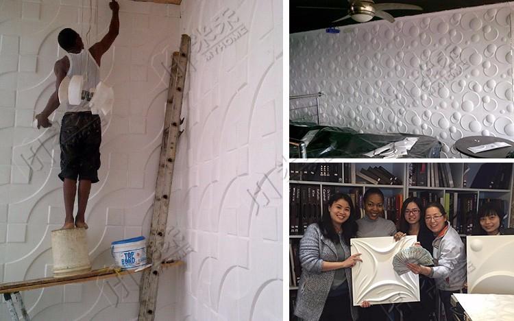d co fabricants de panneaux 3d panneau mural de noix de. Black Bedroom Furniture Sets. Home Design Ideas